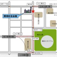 kaiko-access